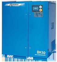 Винтовые маслозаполненные компрессоры (15.0-37.0 кВт)