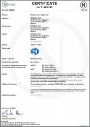 Nemko. Certificate № P14218240