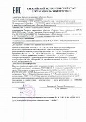 Декларация ВК 5Д