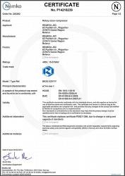 Nemko. Certificate № P14218239