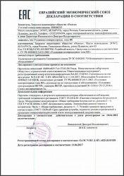 Декларация ТРТС ВК2017 (БМиО) 5д
