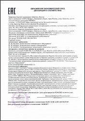 Декларация ТРТС SK