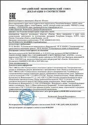 Декларация ТРТС КС 2019