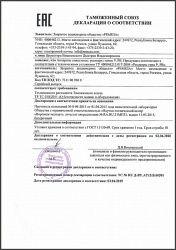 Декларация ресиверы Ремеза ТР ТС 010
